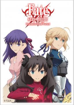 Fate/stay night Heroines Small Size Deck Protector 60ct