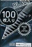 Japan Black Standard Deck Protectors 100ct