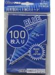 Japan Blue Standard Deck Protectors 100ct